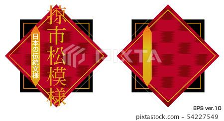 日本圖案標題背_紅色方格格仔圖案_日本傳統圖案_日式材料,新年賀卡材料,橫幅素材 54227549