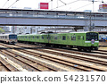 Yamato route 201 system in the yard detention 54231570