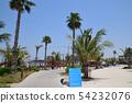 두바이 라 메르 해변 산책로 54232076
