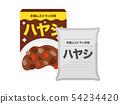 Instant Food 54234420