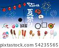 여름 축제 세트 세트 벡터 집합 축제 아이템 축제 여름 축제 여름 축제 축제 축제 금붕어 54235565