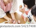 Nursery school kindergarten nursery school children children drawing 54237408