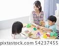 สถานรับเลี้ยงเด็กอนุบาลโรงเรียนอนุบาลสถานรับเลี้ยงเด็กโรงเรียนเด็กวาดภาพพับ 54237455