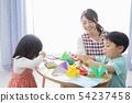 สถานรับเลี้ยงเด็กอนุบาลโรงเรียนอนุบาลสถานรับเลี้ยงเด็กโรงเรียนเด็กวาดภาพพับ 54237458