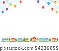 都市風景和泡影和氣球背景框架的例證 54239855