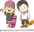 孩子享受滑板 54239969