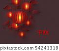 Happy Mid Autumn Festival design. 54241319