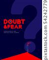 Man pictogram open the question mark door to dark 54242779