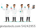 medical concept. Scientists man research in a 54242955