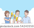 Beer and businessman and OL 54243550