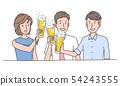 맥주와 비즈니스맨과 OL 54243555