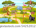 Zoo entrance gates cartoon poster with elephant giraffe lion safari animals and visitors 54252012