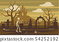 Mystic mysterious landscape, skeleton character 54252192