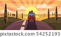 Summer trip vector illustration. Car trip to camp 54252193