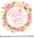 Thank you message with peony 54253066