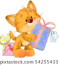 The cute kitten with two gift greeting card illustration 54255433