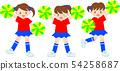 做欢呼舞蹈的女孩 54258687