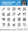 Healthcare and medical pixel perfect icons  54261707