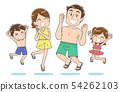 여름 수영복 바다 가족 54262103