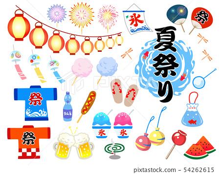 夏季節日插畫集 54262615