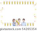 맥주 프레임 54265354