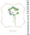 신부 부케 일러스트 클레 마티스 수국 braidal bouquet A 54265885