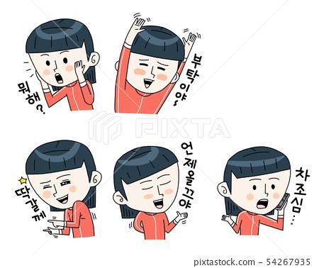 Cartoon facial expressions icon set 011 54267935