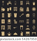 Cleaning home icons set, simple style 54267950