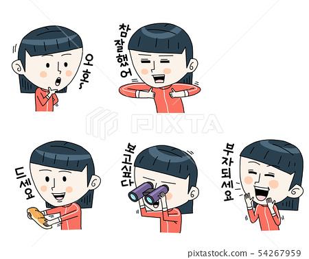 Cartoon facial expressions icon set 005 54267959
