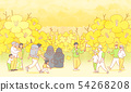 illustration of Enjoy the spring flower festival with family or couple 003 54268208