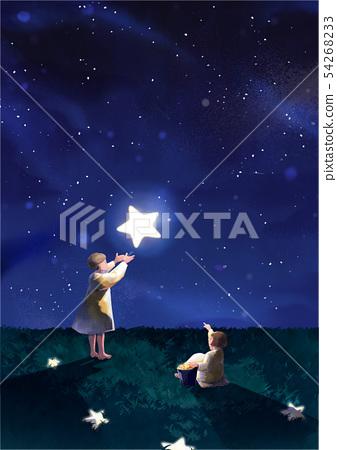 Imagination concept children's dream illustration 005 54268233