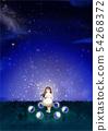 Imagination concept children's dream illustration 002 54268372