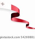 Maltese flag wavy abstract background. Vector illustration. 54269881
