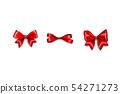 Holiday satin gift bow knot ribbon red 54271273