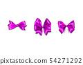 Holiday satin gift bow knot ribbon lavender lilac  54271292