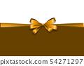 Holiday satin gift bow knot ribbon golden 54271297