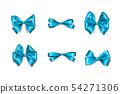 Holiday satin gift bow knot ribbon man blue 54271306