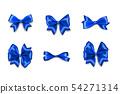 Holiday satin gift bow knot ribbon man blue 54271314