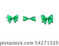 Holiday satin gift bow knot ribbon green spring 54271320
