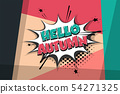 Automn comic text speech bubble pop art 54271325