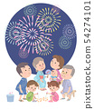 Fireworks with family 54274101