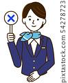 與加州制服女性十字架的例證 54278723