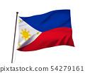 필리핀 국기 이미지 54279161