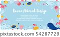 Ocean animal design background 54287729
