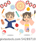 Illustration of a cute brother and sister and summer festival 54289710