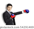young  man ready to fight with boxing gloves and 54291469