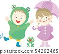 孩子在雨中玩耍 54292465
