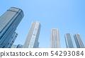 타워 아파트 54293084
