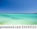 미야코 섬 来間大橋과 아름다운 바다 54293525