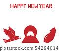 วัสดุปีใหม่ 20 ความฝันแรก 54294014